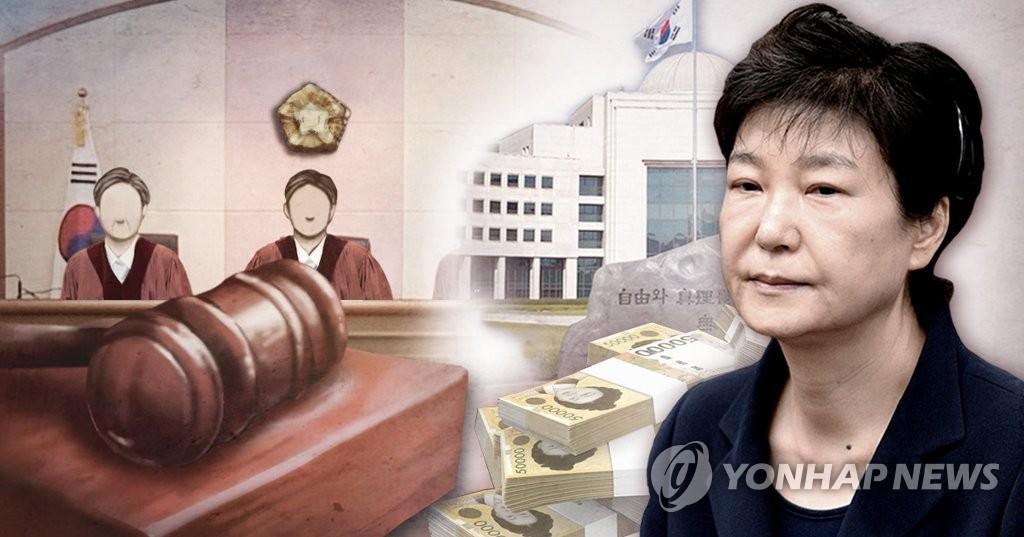 資料圖片:前任總統樸槿惠 韓聯社
