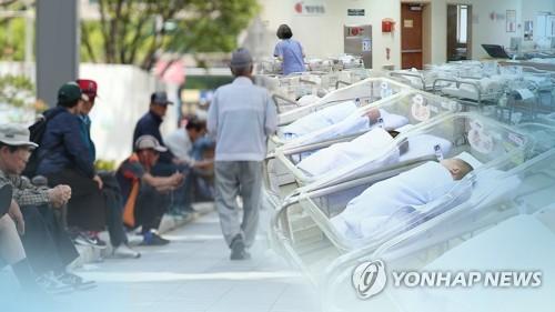 統計:南韓今年人口或出現自然減少