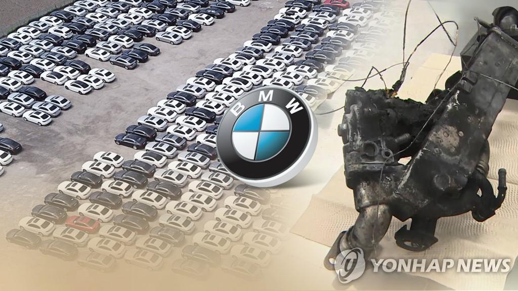 寶馬登頂南韓進口車銷量榜