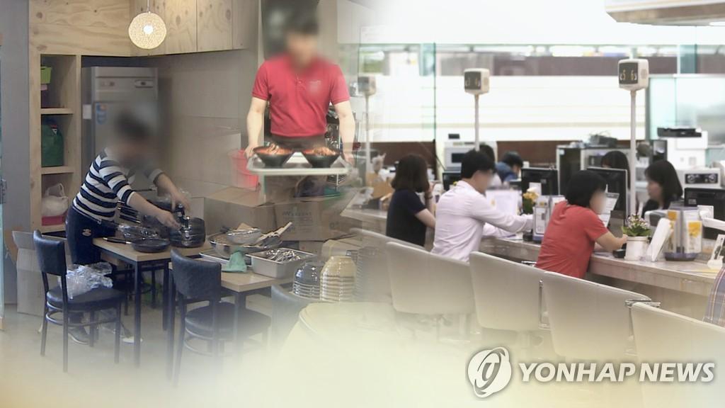 詳訊:韓4月就業人口同比減47.6萬人 失業率4.2%