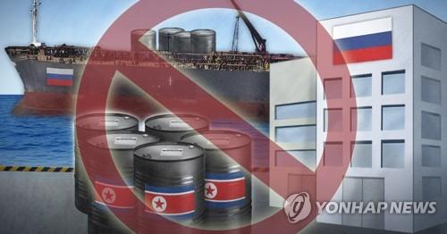 中國8月供朝近1.2萬桶成品油創13個月來新高
