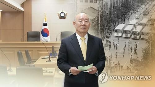 韓前總統全鬥煥又缺席毀譽案二審庭審