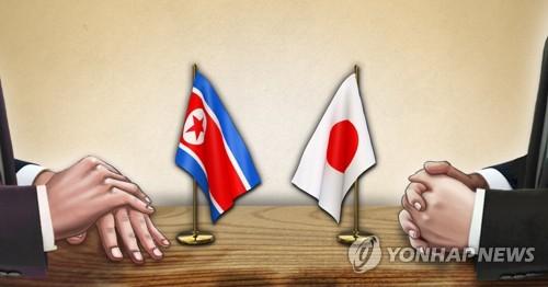 朝媒:日本人被朝綁架問題早已解決