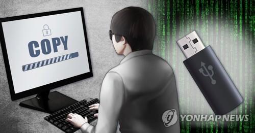 統計:南韓產業技術六年累計外泄121起