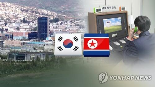 詳訊:韓朝通信渠道今恢復正常通話