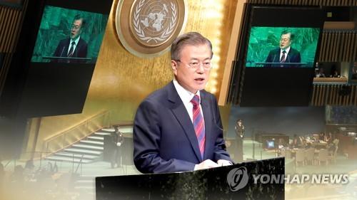 文在寅發文紀念韓朝同時加入聯合國30週年