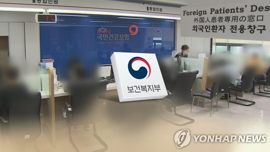 在韓停留半年以上外國人將需交超600元醫保費