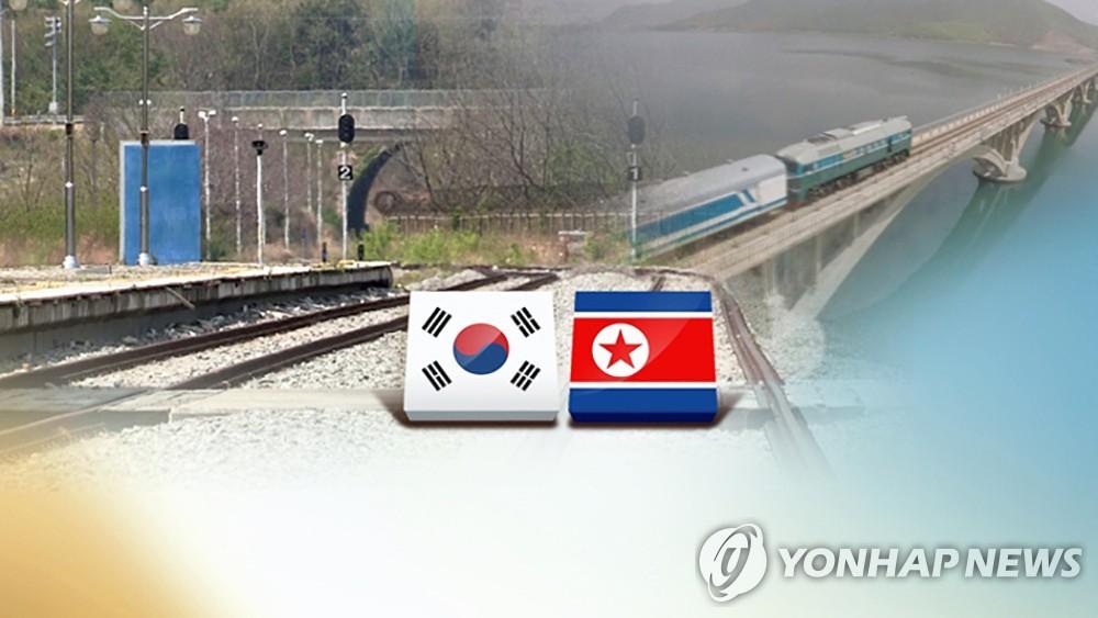韓朝鐵路對接項目開工儀式將從簡
