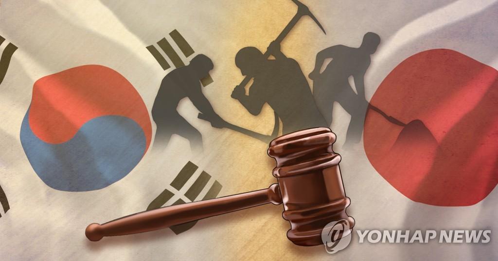 詳訊:韓法院駁回二戰勞工對16家日企索賠訴訟