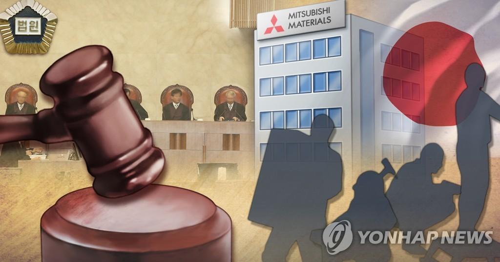 韓二戰勞工撤回對日索賠查封申請