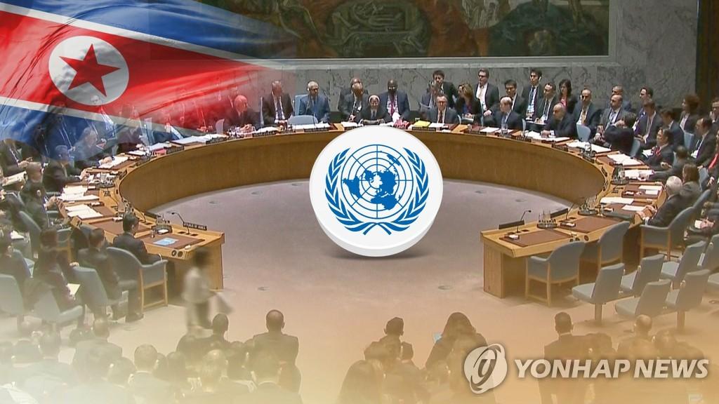 南韓將參加安理會會議商討朝鮮問題