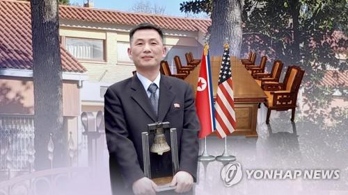 消息:前朝鮮駐意臨時代辦一年前投奔南韓