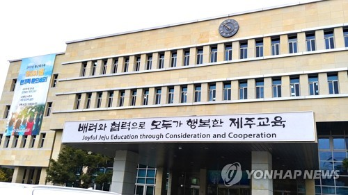 韓中高中生開展活躍互訪交流