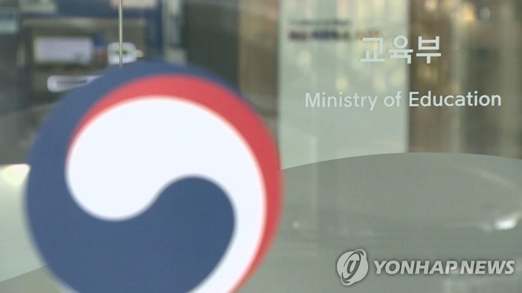 第五屆韓中人文學論壇將在上海舉行