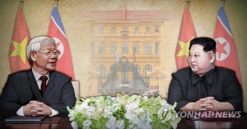 金正恩向古巴越南寮國領導人致口信