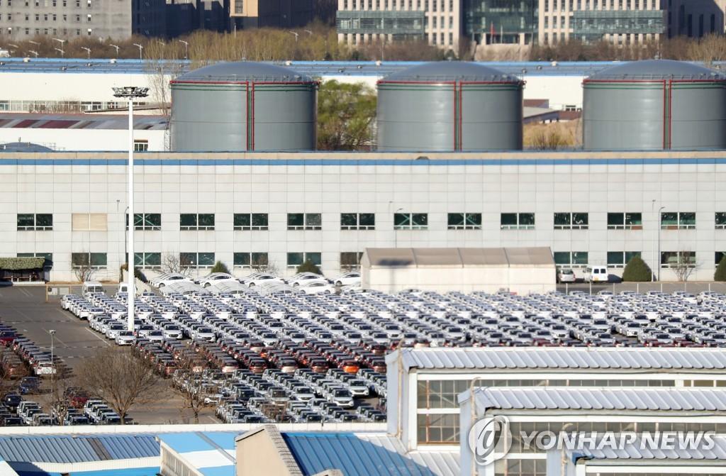 現代汽車擬出售北京現代第一工廠