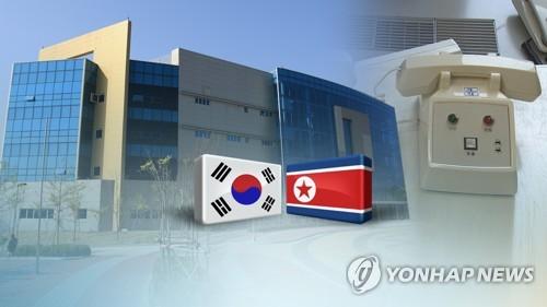 朝鮮連續16天拒接韓方聯絡電話