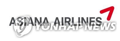 韓亞航空198名乘客個人資訊遭洩露