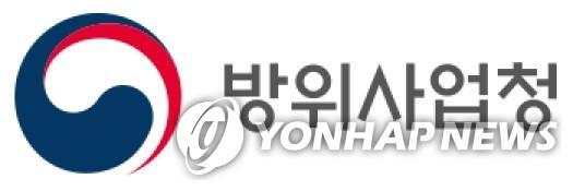 韓防衛事業廳將投資90億元開發宇航核心技術