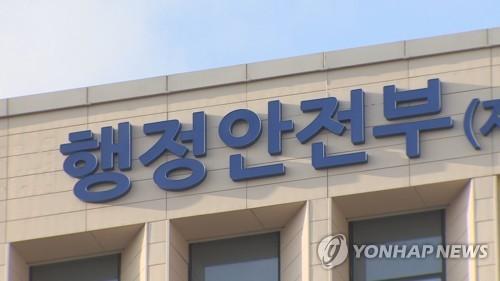 韓中明開地方行政工作研討會分享防疫經驗