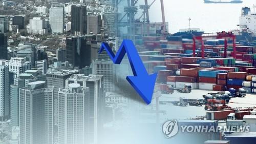 詳訊:南韓央行下調2020年經濟增長預期至2.1%