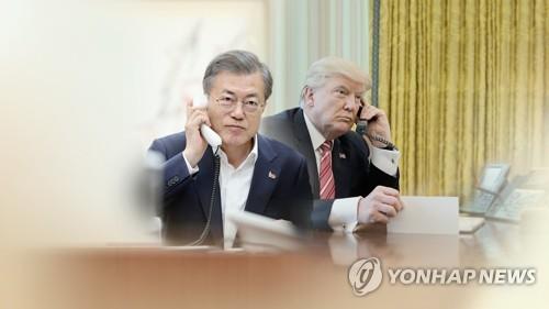 詳訊:韓美首腦通電話共商合作抗擊新冠疫情