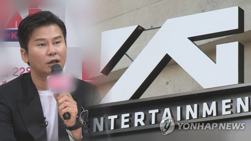 詳訊:梁鉉錫勝利涉嫌境外賭博將被送檢審查起訴