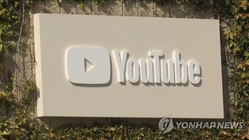調查:逾六成南韓人想做網路主播