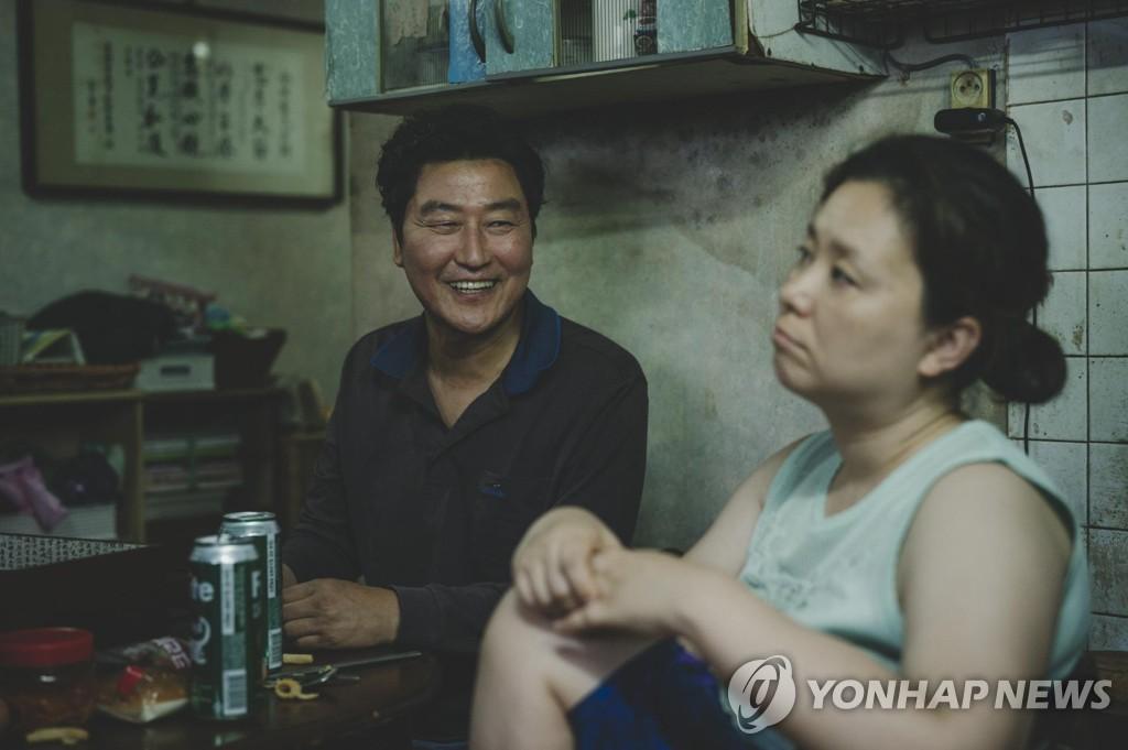 《寄生蟲》劇照 韓聯社/CJ娛樂供圖(圖片嚴禁轉載複製)