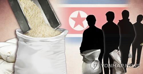 朝鮮安排1.4萬名主婦下鄉支農戰糧荒