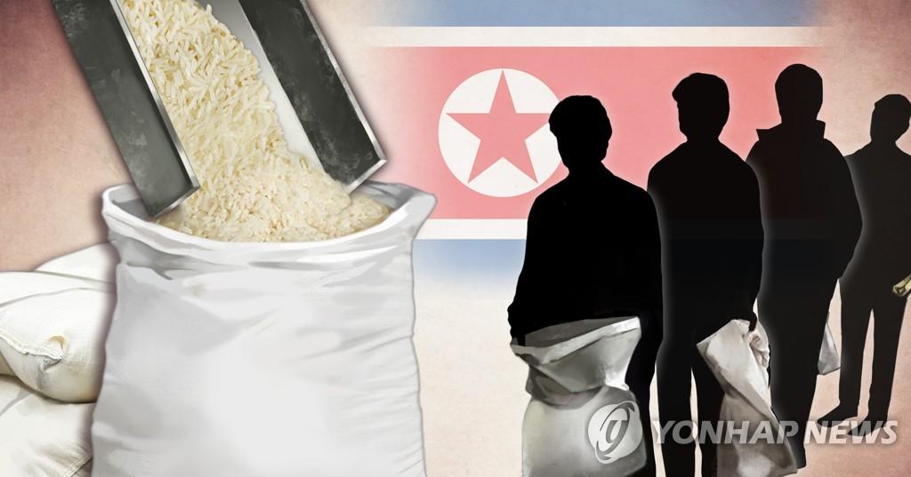 報告:朝鮮人道主義危機嚴重性世界排名第19