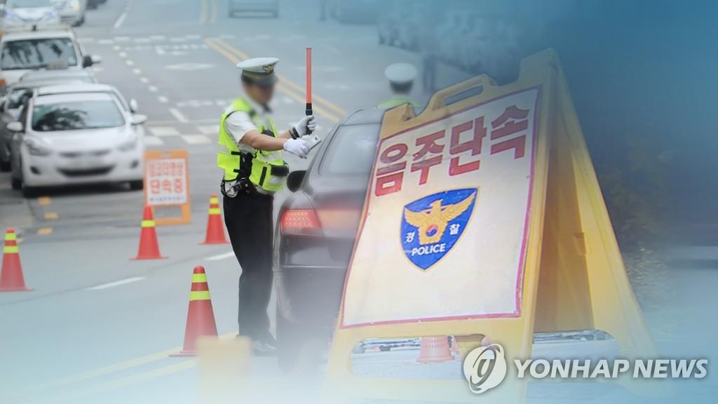 南韓25日起實施交通新規嚴打酒駕