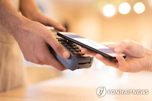 南韓新韓卡開通中國銀聯移動支付功能