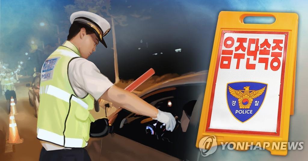 中國駐韓領事醉駕案件被移交檢方