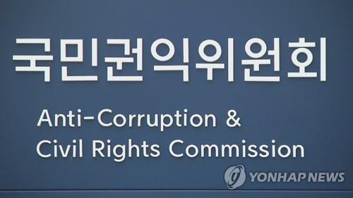 在韓外國勞動者生育後入籍南韓亦可領取補貼