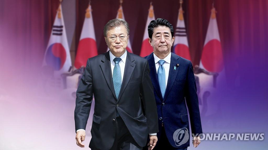 韓日外交經貿部門下周開會尋找改善關係突破口