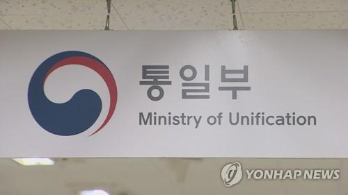 今年韓朝經合預算執行率驟減