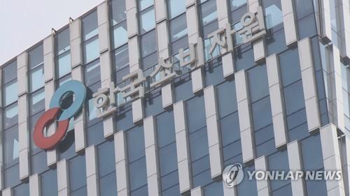 南韓2019年海淘消費投訴量同比增9%