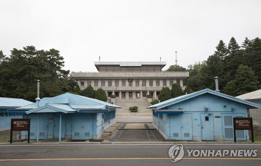 詳訊:南韓送還2名越界南下朝鮮居民