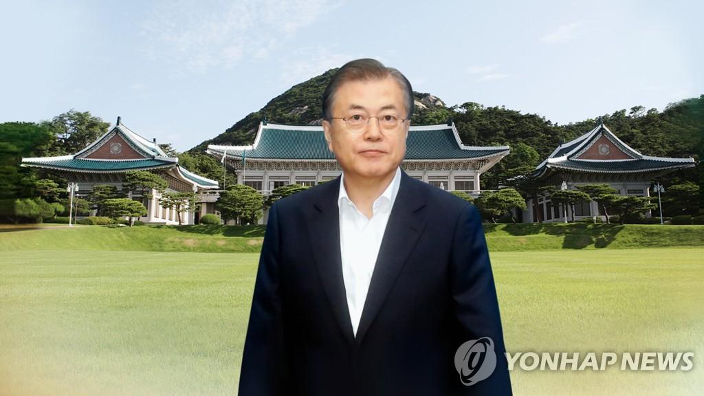 詳訊:文在寅表示朝鮮射殺韓公民令人震驚不能容忍