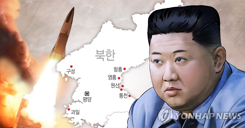 詳訊:韓軍研判朝鮮飛行器射程410公里射高50千米