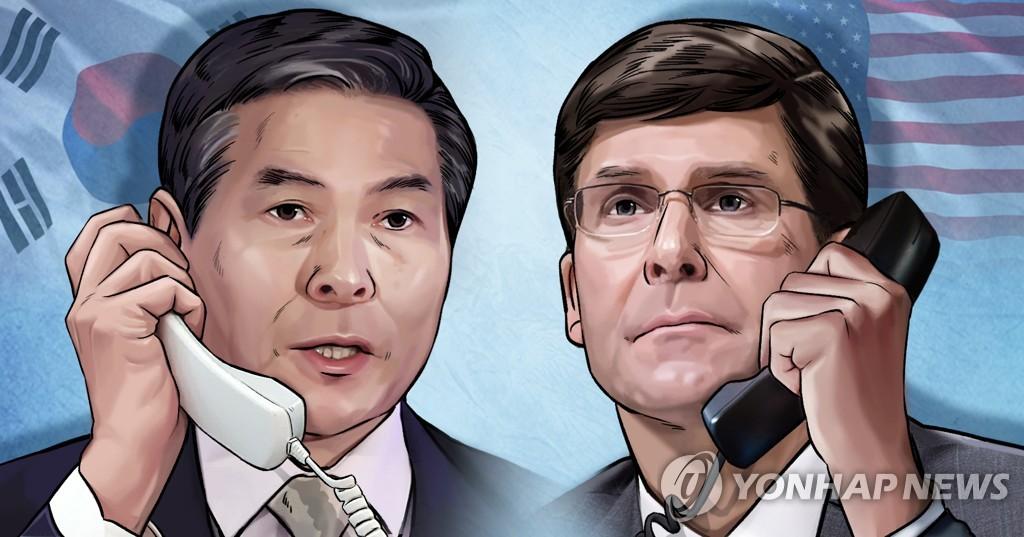 韓美國防高層下周對話 或談韓日軍情協定