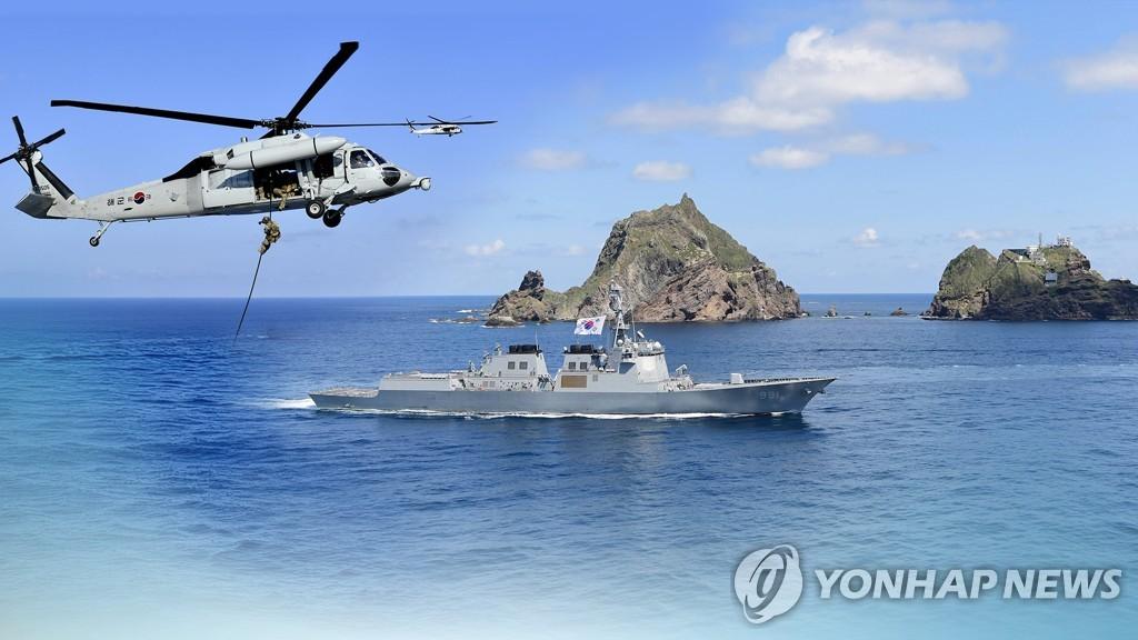 韓軍實施今年首次獨島防禦演習