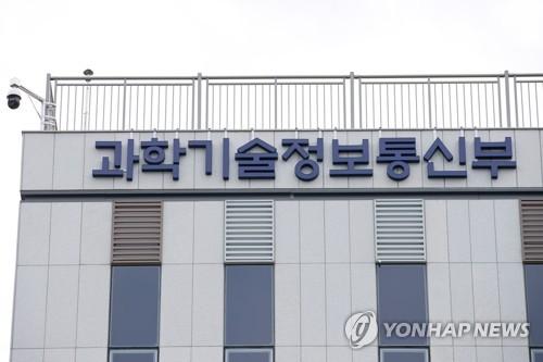 韓中科技合作聯委會第14次會議在首爾召開