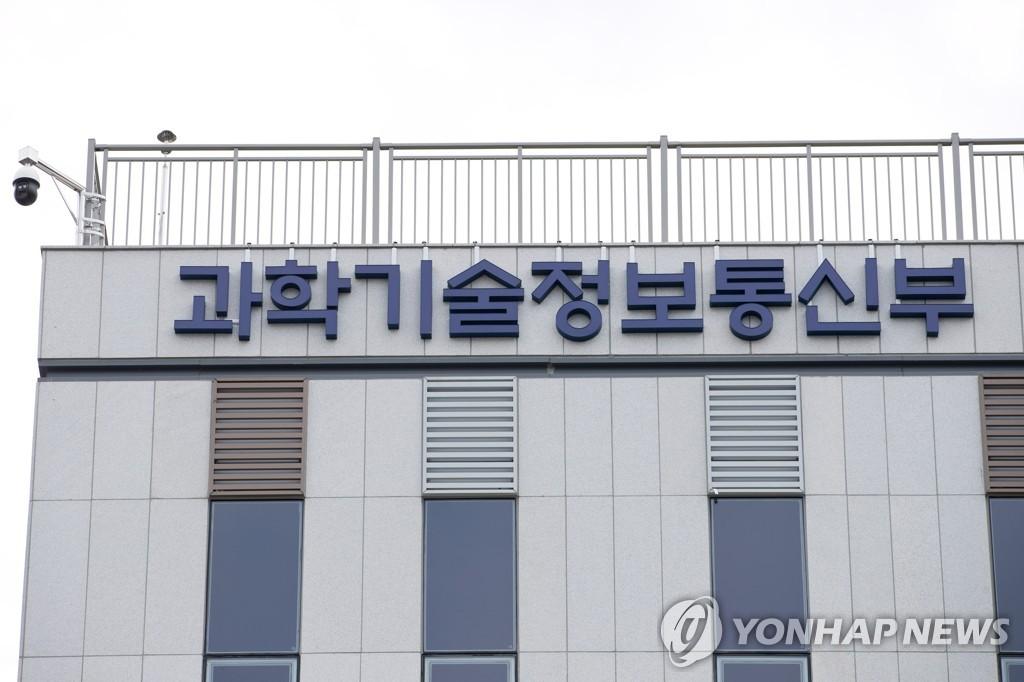 2018年南韓ICT企業研發費同比增12%