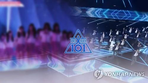 韓警方:選秀造假涉案頻道運營商高管被立案
