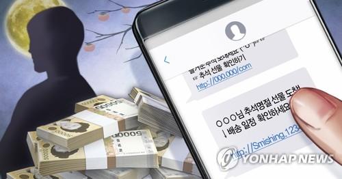 上半年垃圾短信郵件大減 韓中跨國整治收效