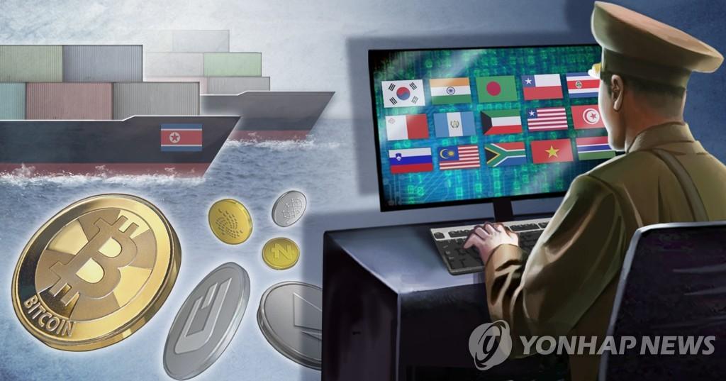 消息:十年來十大金融駭客事件一半牽涉朝鮮