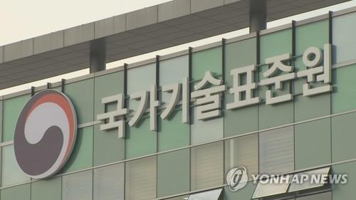 韓中技術性貿易壁壘委員會會議明在京舉行