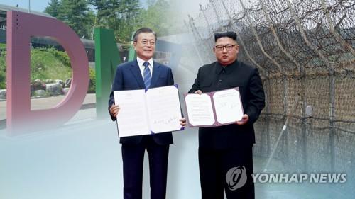 朝鮮各大官媒近50天未發文批韓引關注